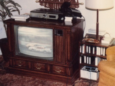 Our living room in 1984